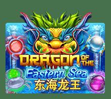 Slotxo Drogon Of The Eastern Sea