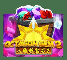 รีวิว Octagon Gem 2