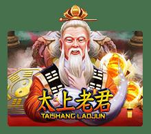 รีวิว Tai Shang Lao Jun